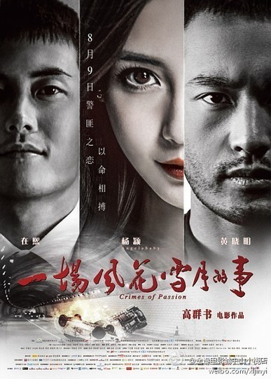 Top 10 Best Hongkong and Chinese Movies in 2014 | Top 10 of Anything | Scoop.it