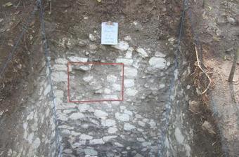 Le plus ancien barrage Maya mis au jour à Tikal   Les découvertes ...   Histoire et Archéologie   Scoop.it