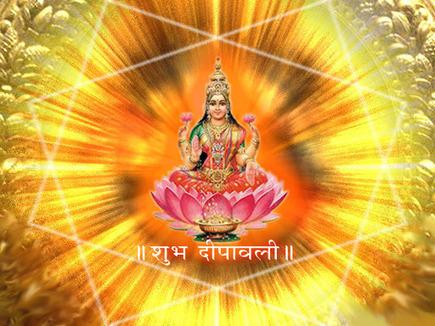 Lakshmi G Aarti, Pujaa For Dhanteras Diwali 2013 | Happy Diwali 2013 | Celebrate Festival | Scoop.it