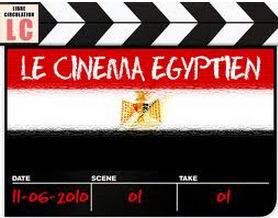 2013 : où va le cinéma égyptien ? | Égypt-actus | Scoop.it