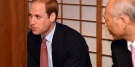 William is served traditional Japanese tea at Hama Rikyu gardens in Tokyo | Japanese Gardens | Scoop.it