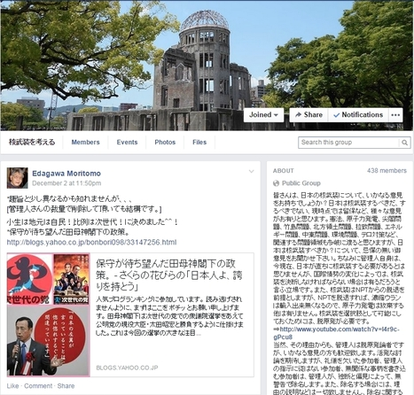 FBグループ 核武装を考える | 花咲架爺リークス - ニッポンをつなげ隊 - | Scoop.it