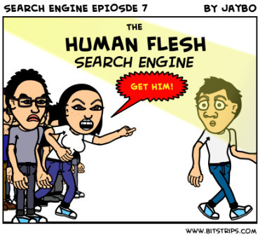 Human-Flesh Search Engines: They Will Find You...Eventually | They Will Find You...Eventually | Scoop.it