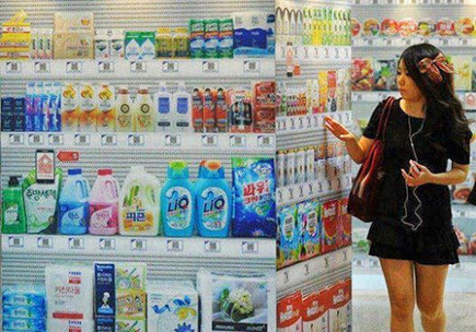 World's First Virtual Shopping Store: All the Shelves are infact LCD Screens. | Technology in Business Today | Scoop.it