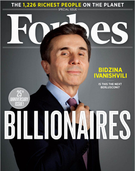 Forbes Magazine Hits Highest Readership in 97-Year History (Exclusive) - TheWrap | Writing and Storytelling Through Life | Scoop.it