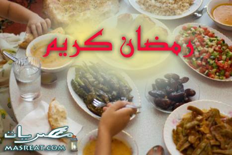 اكلات رمضان 2013 aklaat ramadan   ramadan   Scoop.it