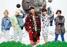 "SHINee Streamed Teaser Of MV ""Everybody"" in Japanese | Pop | Scoop.it"