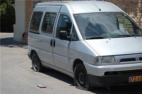Israeli extremists damage 5 Palestinian cars in Jerusalem   Jerusalem   Scoop.it