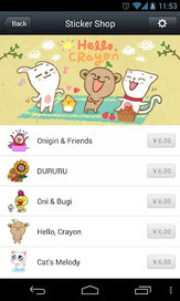 WeChat 5.0 Apk Angel For Android | Apk Angel | wechat modded | Scoop.it