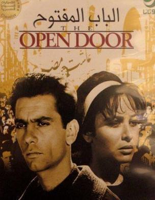 Cairo International Film Festival celebrates Egyptian director Henry Barakat | Daily News (Egypte) | Kiosque du monde : Afrique | Scoop.it