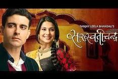 Saraswatichandra 24th February 2014 Episode Watch Full Online | indianserialsbus | Scoop.it
