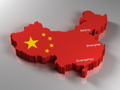 China to keep steady policies, deepen reforms in 2013 | Chinese Cyber Code Conflict | Scoop.it