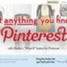 Ubokia takes social commerce to new level with 'Want It' button for Pinterest | Business in a Social Media World | Scoop.it