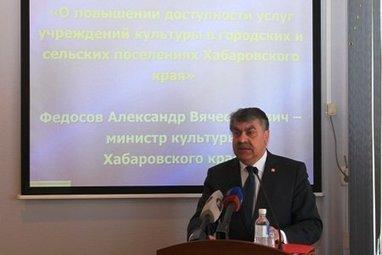 Заработная плата работников культуры будет регулярно повышаться вплоть до 2018 года - Федосов - Priamurka.ru   ДЕНЬГИ   Scoop.it