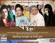 Geo Kahani Live, Dramas, Movies, Talk Shows, Celebrities, Wallpapers, Sports, Cricket | geo kahani | Scoop.it
