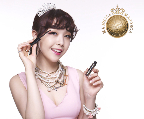 Girl's Day Minah to Endorse Japanese Cosmetic Brand - tenasia | Japanese Beauty Products | Scoop.it