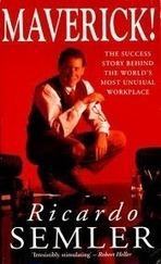 Zijn de ideeën van Ricardo Semler ('Semco') nog steeds vernieuwend en bruikbaar? | Vernieuwend Organiseren | Scoop.it