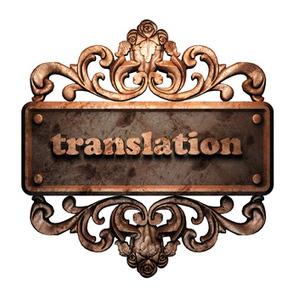 Online papers & articles on translation   educación & tics   Scoop.it