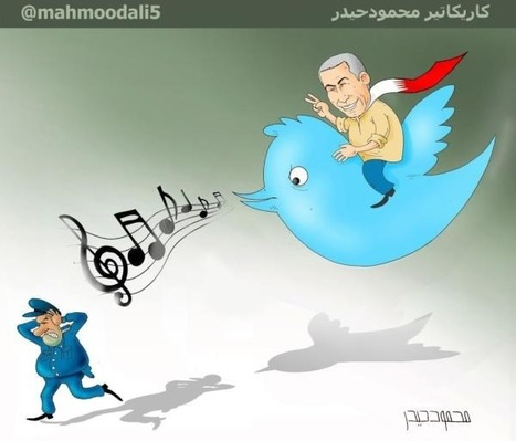 Bahrain:  A song of freedom is harsh to the regime's  ears...... | Human Rights and the Will to be free | Scoop.it