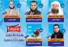 Les salafistes s'aventurent sur le terrain politique égyptien | Égypt-actus | Scoop.it