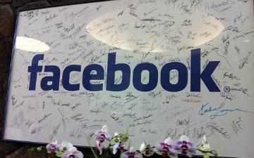Facebook Introduces Expandable Ad Unit | Cuistot des Médias Sociaux | Scoop.it