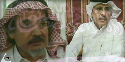 Advocacy | Saudi Arabia - Court Sentences Reformists to 10 and 11 Years in Prison - sources: Global Voices & ANHRI | offene Ablage: nothing to hide | oAnth-miscellaneous | Scoop.it