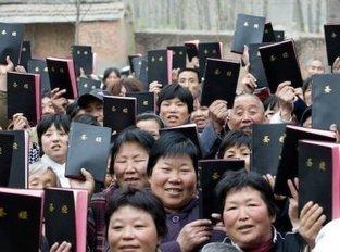 Nuevas leyes restringen la libertad religiosa en China | LA REVISTA CRISTIANA  DE GIANCARLO RUFFA | Scoop.it