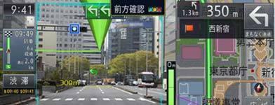 Pioneer lanza en Japón un GPS con realidad aumentada | VIM | Scoop.it