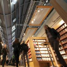 'Nederland en Vlaanderen in 2016 centraal op Buchmesse' | Converging Media | Publishing 2.0 | Scoop.it