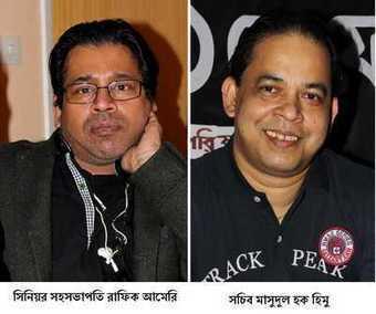 শীর্ষস্থানীয় নেত্রীবৃন্দকে গ্রেপ্তারে জিয়া পরিষদ সুইডেনের প্রতিবাদ   bangladeshi-news-in-abroad   eurobdnewsonline.com   জিয়া পরিষদ সুইডেন   Scoop.it