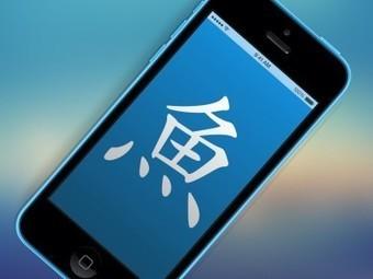 Meet the man behind Pleco, the revolutionary Chinese language learning app ... - Tech in Asia | Mobile Phones and  Language Learning | Scoop.it