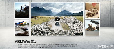 """BMW leverages UGC by launching contest """"BMW stories"""" 