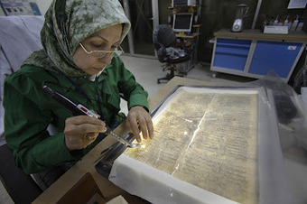 The Archaeology News Network: Iraq cuts U.S. archaeology cooperation over archives   Pre-Modern Africa, the Middle East - and Beyond   Scoop.it