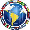 Cooperación e integración regional en Centro América
