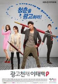 Sinopsis Ad Genius Lee Tae Baek | News | Scoop.it