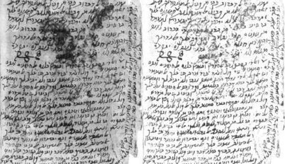 A short history of Hebrew literature, from Genesis to Etgar Keret - Books | Jewish Education Around the World | Scoop.it