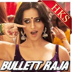 Latest Bollywood Karaoke - Don't Touch My Body - MP3 | hindikaraokeshop | Scoop.it