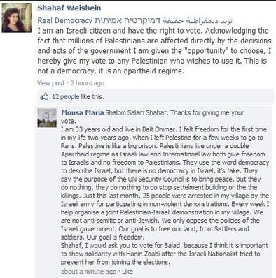 Israelilaiset lahjoittavat äänensä palestiinalaisille Facebook-kampanjassa | 15M Suomi | Scoop.it