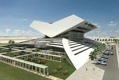 Dubai set to open huge book-shaped library in 2017 | innovative libraries | Scoop.it