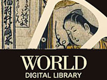 World Digital Library | Open Education | Scoop.it