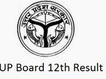 UP Board 12th Result 2014 Likely To Be Released on 25th May 2014 | Updates By Arti Sharma | Scoop.it