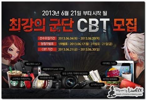 최강의 군단 CBT 참여방법, 액션온라인게임 최강의군단 캐릭터 등 소개 | 최강의군단 | Scoop.it