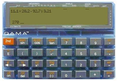 QAMA, una calculadora que te ayuda a mejorar tu cálculo mental | Aprendiendoaenseñar | Scoop.it