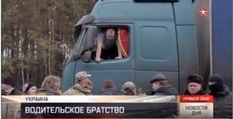 Ukrainian Truckers Unite With Russian Drivers Against Radicals (Video) | Global politics | Scoop.it