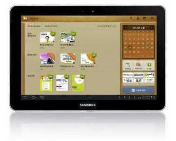 Android Enters the Digital Classroom - iProgrammer | Teach&Learn  English: CLIL, AICLE, EMILE. Integrating Language and contents. | Scoop.it
