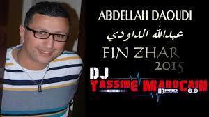 Daoudi 2015 : Ecouter et télécharger la musique arabe en mp3   Musique en mp3   Scoop.it