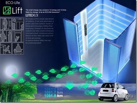Innovation Concept: the energy-saving elevator Future technology | Energy-Saving | Scoop.it