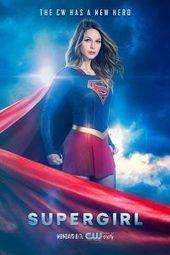 Supergirl 2. Sezon Tüm Bölümler İzle   sinemaevinizde.com   Scoop.it