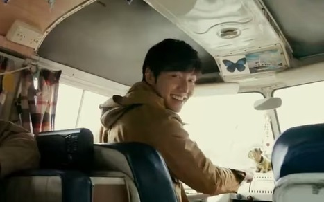 Let's go camping with Lee Min Ho | VW Camper and Bug | Scoop.it