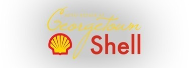 Code-Sharing Improves Service by Washington DC Auto Repair Shops | Georgetown Shell | Scoop.it